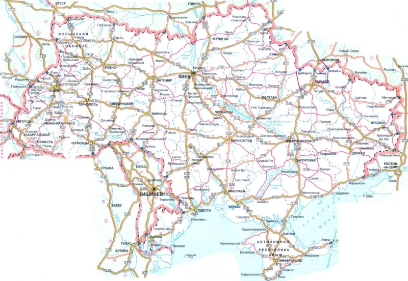 """Атлас автодорог """"Вся Украина."""